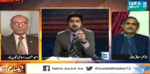 Faisla Awam Ka (Future of Pak India Relations) – 27th February 2015
