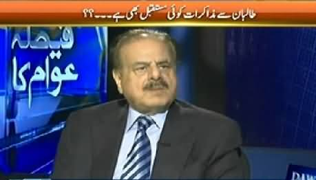 Faisla Awam Ka (Gen (R) Hameed Gul Exclusive Interview) - 13th May 2014