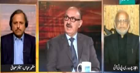 Faisla Awam Ka (How Much Democracy in Political Parties) – 1st March 2015