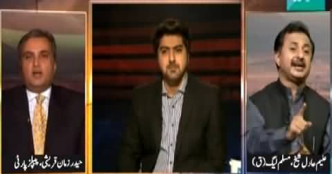 Faisla Awam Ka (How PTI Shibli Faraz Got 16 Votes) – 13th March 2015