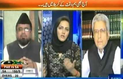 Faisla Awam Ka (Hussain Rab Ka Hussain Sab ka) - 15th November 2013