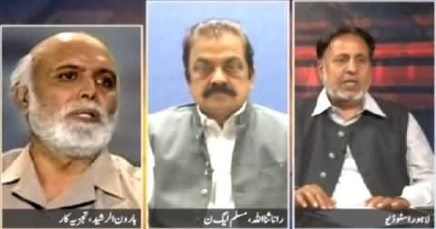 Faisla Awam Ka (Imran Khan's One More Tape Leaked?) – 28th March 2015