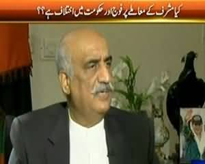 Faisla Awam Ka (Is Govt and Army on Same Page on Musharraf Issue) – 20th March 2014