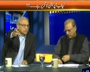 Faisla Awam Ka (Is Islamabad Completely Safe?) - 3rd March 2014