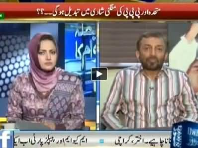 Faisla Awam Ka (Is MQM Going to Join Sindh Govt) – 18th April 2014