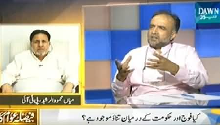 Faisla Awam Ka (Is Tension Still Stands Between Army and Govt) – 8th July 2014