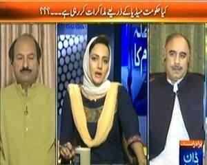 Faisla Awam Ka (Kya Hakumat Media Kay Zarye Muzakarat Kar Rahi Hai) - 10th October 2013