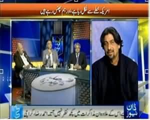 Faisla Awam Ka (Kya Taliban Se Muzakraat Kamyab Honge?) – 31st January 2014