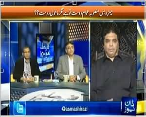 Faisla Awam Ka (Metro Bus Project is Violation of Islamabad Plan) - 11th April 2014