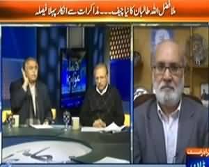 Faisla Awam Ka (Mullah Fazlullah Taliban Ka Naya Chief, Mazakarat Kaisay?) - 7th November 2013