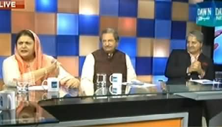 Faisla Awam Ka (Musharraf Name Removed From ECL) - 12th June 2014