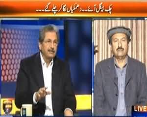Faisla Awam Ka (NATO Supply Khulay Gi, Mian Sahab Ne America Ko Bata Diya ) – 10th December 2013