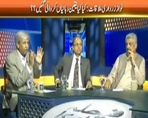 Faisla Awam Ka (Nawaz Zardari Meeting, What Decided) - 16th April 2014