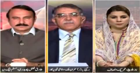 Faisla Awam Ka (Pakistan Ko UAE Minister Ki Dhamkian) – 12th April 2015