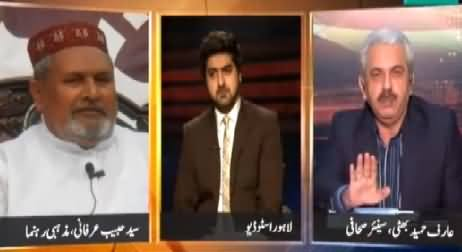 Faisla Awam Ka (Pakistan Mein Qanoon Ki Amaldari) – 14th March 2015
