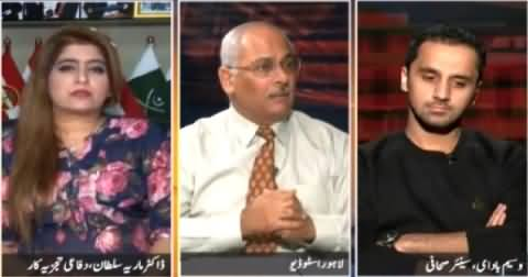 Faisla Awam ka (Pakistanis Stranded in Yemen) – 5th April 2015