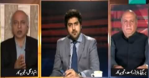 Faisla Awam Ka (Parade on 23rd March After 7 Years) – 22nd March 2015