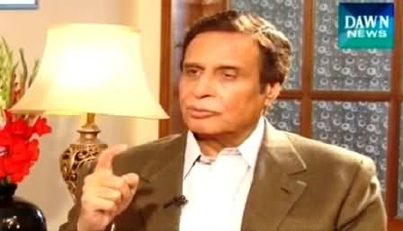 Faisla Awam Ka (Pervaiz Elahi Exclusive Interview) – 28th February 2015