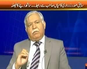 Faisla Awam Ka (Pervez Musharraf Refused to Apologize) - 1st April 2014