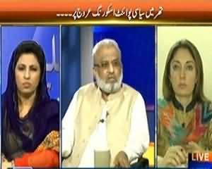Faisla Awam Ka (Political Point Scoring on Top in Thar) - 10th March 2014