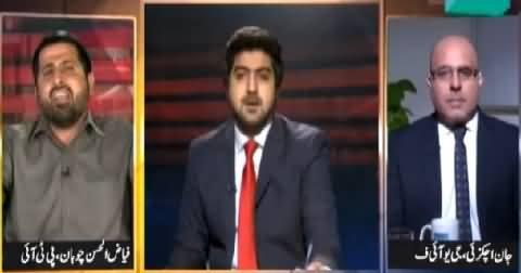 Faisla Awam Ka (PTI Aur PMLN Mein Ittefaq Ho Gaya) – 21st March 2015