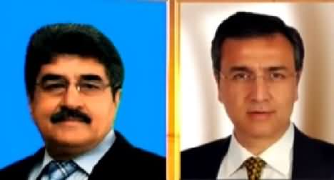 Faisla Awam Ka (PTI's Demand of Judicial Commission) - 18th January 2015