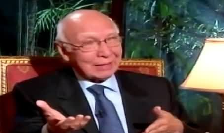 Faisla Awam Ka (Sartaj Aziz Exclusive Interview) - 11th January 2015
