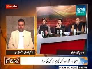 Faisla Awam Ka (Senate Elections, Kaun Jeeta, Kaun Haara) – 6th March 2015