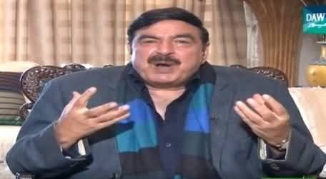 Faisla Awam Ka (Sheikh Rasheed Exclusive Interview) – 22nd February 2015