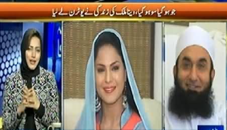 Faisla Awam Ka (Special Interview of Veena Malik and Maulana Tariq Jameel Together) – 21st January 2014