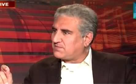 Faisla Awam Ka (Special Talk with Shah Mehmood Qureshi) – 7th March 2015