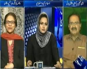 Faisla Awam Ka (Strange Decisions of Islamic Ideology Council) – 11th March 2014
