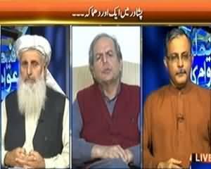 Faisla Awam Ka (Taliban Committee Hakumat Se Naraaz Ho Gai) – 4th February 2014
