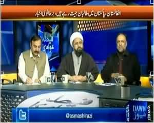 Faisla Awam Ka (Taliban Ki Sharait Clear Hain) – 5th February 2014