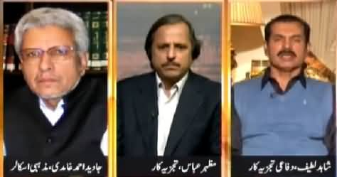 Faisla Awam Ka (Terrorists Attack on Churches in Lahore) – 15th March 2015