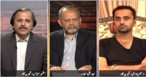 Faisla Awam Ka (UAE Threatens Pakistan Over Yemen Issue) – 11th April 2015