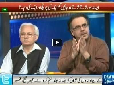 Faisla Awam Ka (War of Media and Issues of Pakistan) – 22nd May 2014
