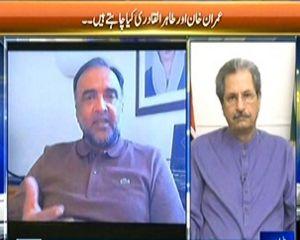 Faisla Awam Ka (What Imran Khan and Tahir ul Qadri Want) - 1st May 2014