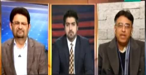 Faisla Awam Ka (Where is The Planning Of Govt?) - 31st January 2015