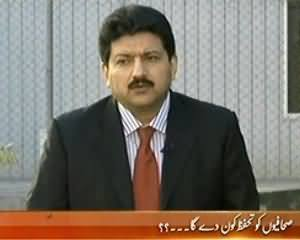Faisla Awam Ka (Who Will Protect Media and Journalists?) - 23rd January 2014