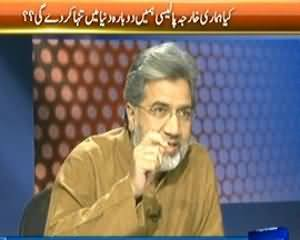 Faisla Awam Ka (Will Our Foreign Policy Isolate Us) – 28th March 2014