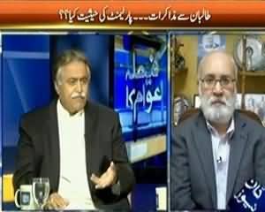 Faisla Awam Ka (Will Taliban Ceasefire During Dialogue) - 29th January 2014