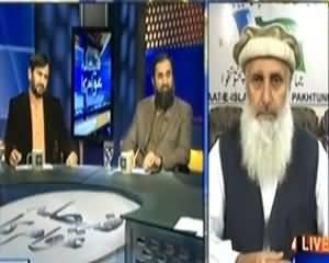 Faisla Awam Ka (Will Taliban Extend Ceasefire Period) - 25th March 2014