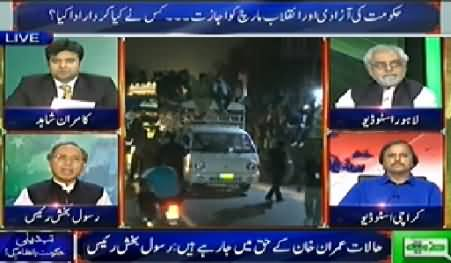 Faisla Kaun Karega P-2 (Dunya News Special Transmission) 8PM To 9PM – 14th August 2014