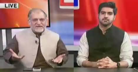 Faisla Pakistanio Ka Part 1 (Election 2018 Special) – 25th June 2018