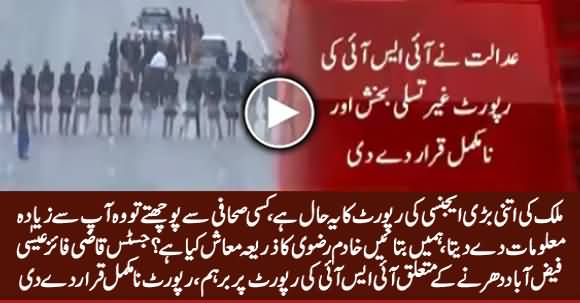 Faizabad Dharna: Supreme Court Rejects ISI's Report, Terms It Unsatisfactory And Incomplete