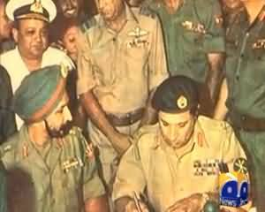 Fall of Dhaka: What We Have Learned From the Past