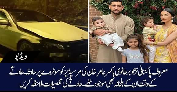Famous Boxer Amir Khan Shared Details Of His Road Accident On Motorway