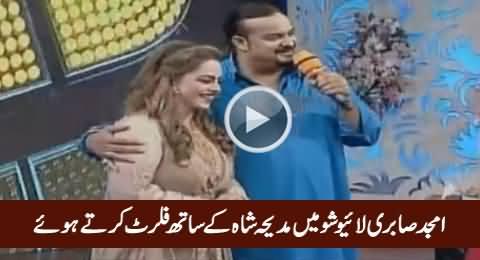 Famous Qawaal Amjad Sabri Flirting With Madiha Shah in Live Eid Show