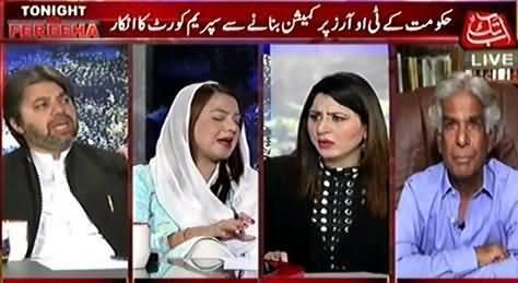 Fareeha! Ayinda Mujhey Is Maiza Hameed Ke Sath Mat Bulana - Ali Muhammad Khan